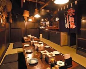 秋田県由利本荘市 うまいもの酒場
